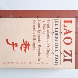 El Libro del Tao 15
