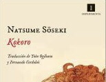 Natsumi Soseki, libro, KOKORO 1914
